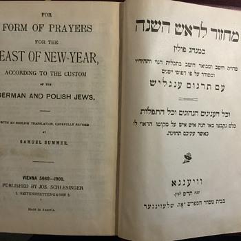 Festival Prayers Published By Jos. Schlesinger - Books