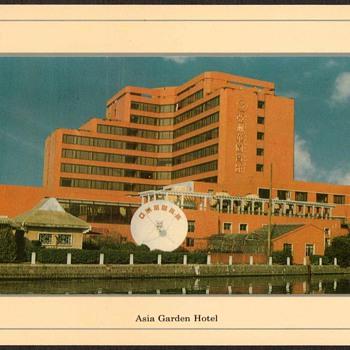 1995 - Asia Garden Hotel - Ningbo China Postcard - Postcards