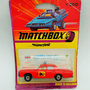 Matchbox in a rare Japanese blister.