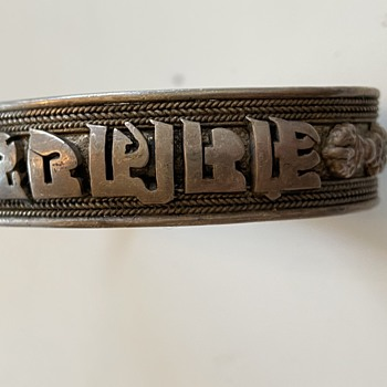 Beautiful sterling silver bracelet Japanese writing? - Fine Jewelry