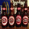 Old Reading Beer Pale Reserve Bottles