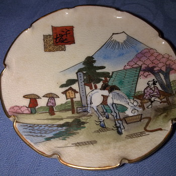 SATSUMA TRINKET TRAY - Pottery