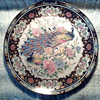"""Toyo"" Japanese Porcelain 10"" Plate / Peacock and Peonies wih Gilt Accents / Circa 1970 - Asian"
