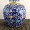 Chinese Ginger Jar (?)`