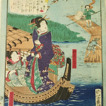 Asian Oriental Drawing possibly Ric Riccardo - Asian