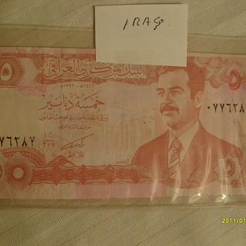 Iraq Paper Money - World Coins