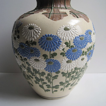 Mystery Art Deco Asian Chrysanthemum Moriage Vase - Asian
