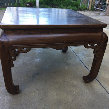 Gumps Asian coffee travels table  - Asian