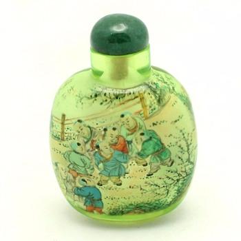 Xue Chengcai Snuff Bottle - Asian