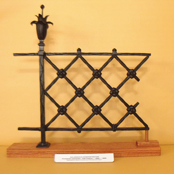 SALESMAN'S SAMPLE OR STORE DISPLAY IRON FENCE  - Advertising