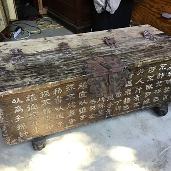 Antique Asian Tansu Trunk  - Asian