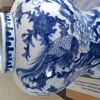Kangxi Ginger Jar