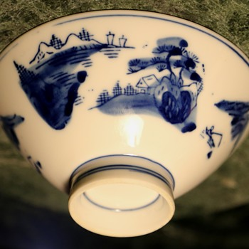 Porcelain Rice Bowl from Japan - Pottery