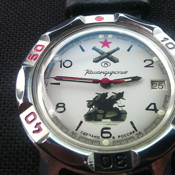 Russian Military Watch - Wristwatches