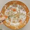 Japanese Arita/Imari Ware Charger - Great Detail & Signature