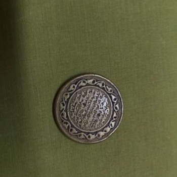 historical coin