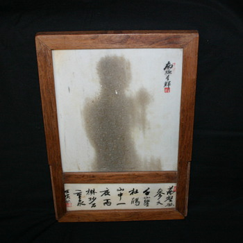 Shadow Image with writing, what is it? - Asian