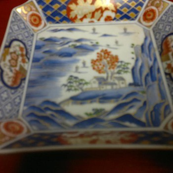 Beautiful   Asian   Candy dish?