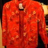Mid century silk jacket, Chinese