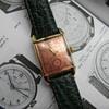 1947 Gruen Veri-Thin