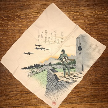 WWII Japan handkerchief  - Military and Wartime