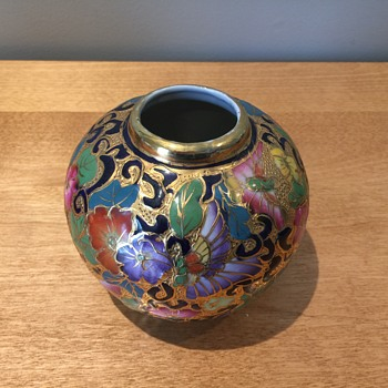Gold Ginger Jar or Melon Vase? - Asian