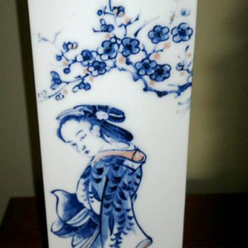 Asian Vase   Do Not know if it is Chinese or Japanese  - Asian