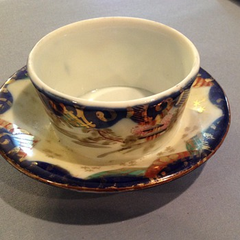 Vintage Nippon bow\cup? - Asian
