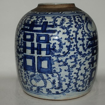 Large Antique Chinese Ginger Jar - Asian