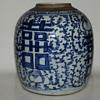 Large Antique Chinese Ginger Jar