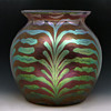 Large 1902 Loetz Pink Phänomen Gre 2/450 Art Glass Vase