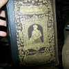 American Biographical Sketch Book 1849 by William Hunt