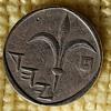 Israel - Moneda de 1 New Sheqel - S/C - Año 1985