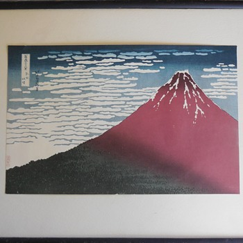 Japanese Hokusai Block Print Copy - Asian