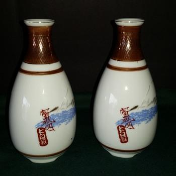 Japanese Porcelain bottle (Sake)
