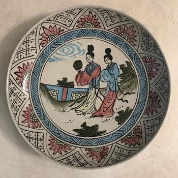 Beautifully designed Asian plate - China and Dinnerware