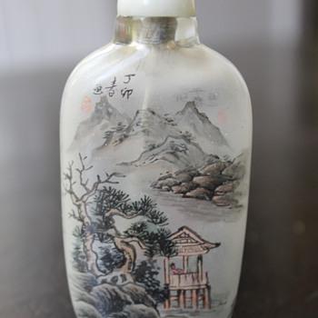 Inside Painted Snuff Bottle - Landscape 2 - Asian