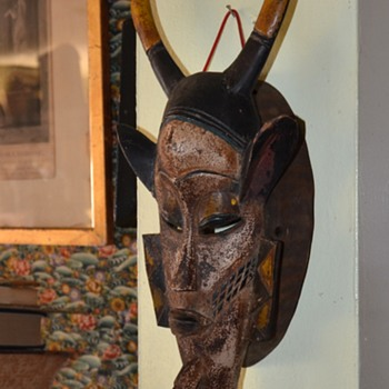 African Mask - Senufo from Ivory Coast - Fine Art