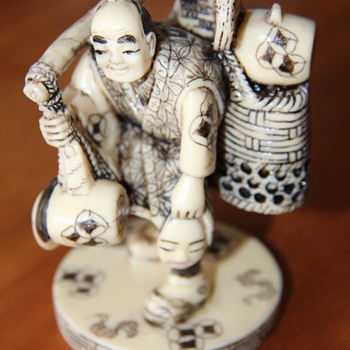 Ivory Carved - Asian