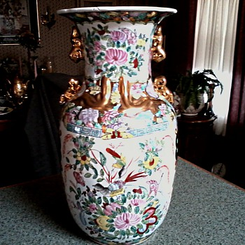 "Rose Medallion Style Chinese Vase /Floral with Birds and Imperial Court Scene / ""Qianlong Nian Zhi"" mark/ Circa 1960-70  - Asian"