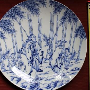 Tetsusaburo Charger Plate - Asian