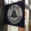 1940's Porcelain Bell System Public Telephone flange sign