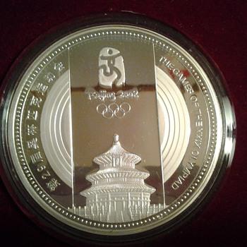 Beijing 2008 coin - World Coins