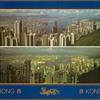 1995 - Hong Kong Postcard