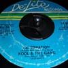 45 RPM SINGLE....#26