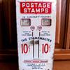 The StampMaster Postage Stamp Machine