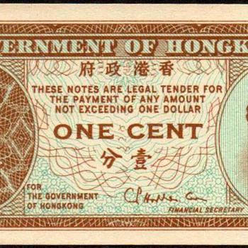 Hong Kong - (1) Cent Bank Note