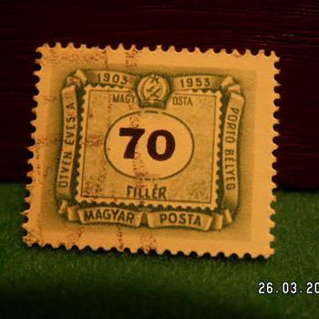 1953 Magyar Posta 70 Filler Stamp