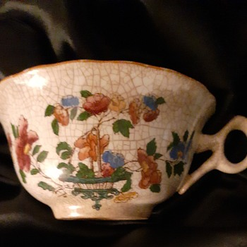 Antique China Tea Cup 1900's - China and Dinnerware