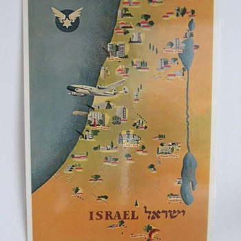 EL AL 1950's Israel map A2 - Posters and Prints